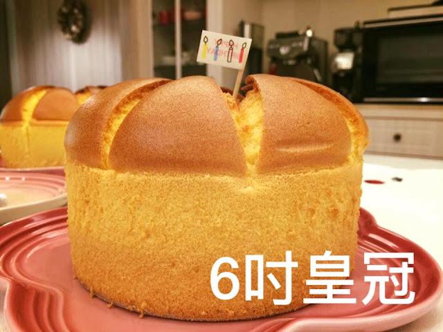 優格皇冠戚風蛋糕-yogurt-chiffon-cake19