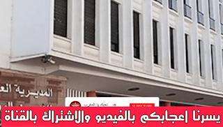 عـــاجل .. الحموشي يوقف ضابط شرطة مشتبه فيه بسـ ــرقة بريطاني بمطار مراكش !!