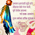 Gudi Padwa Images HD, Whatsapp Messages on Gudi Padwa