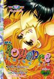 การ์ตูน Romance เล่ม 113