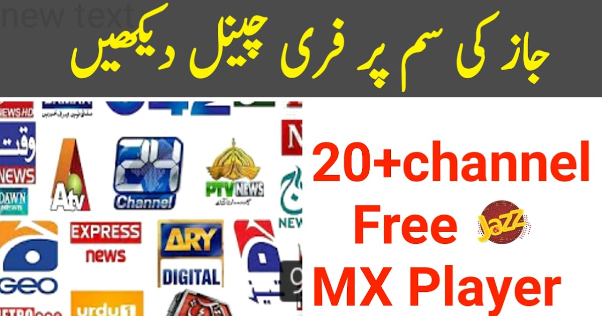 Jazz free Channel links on MX player 2019 - Ahmad Chaudhary