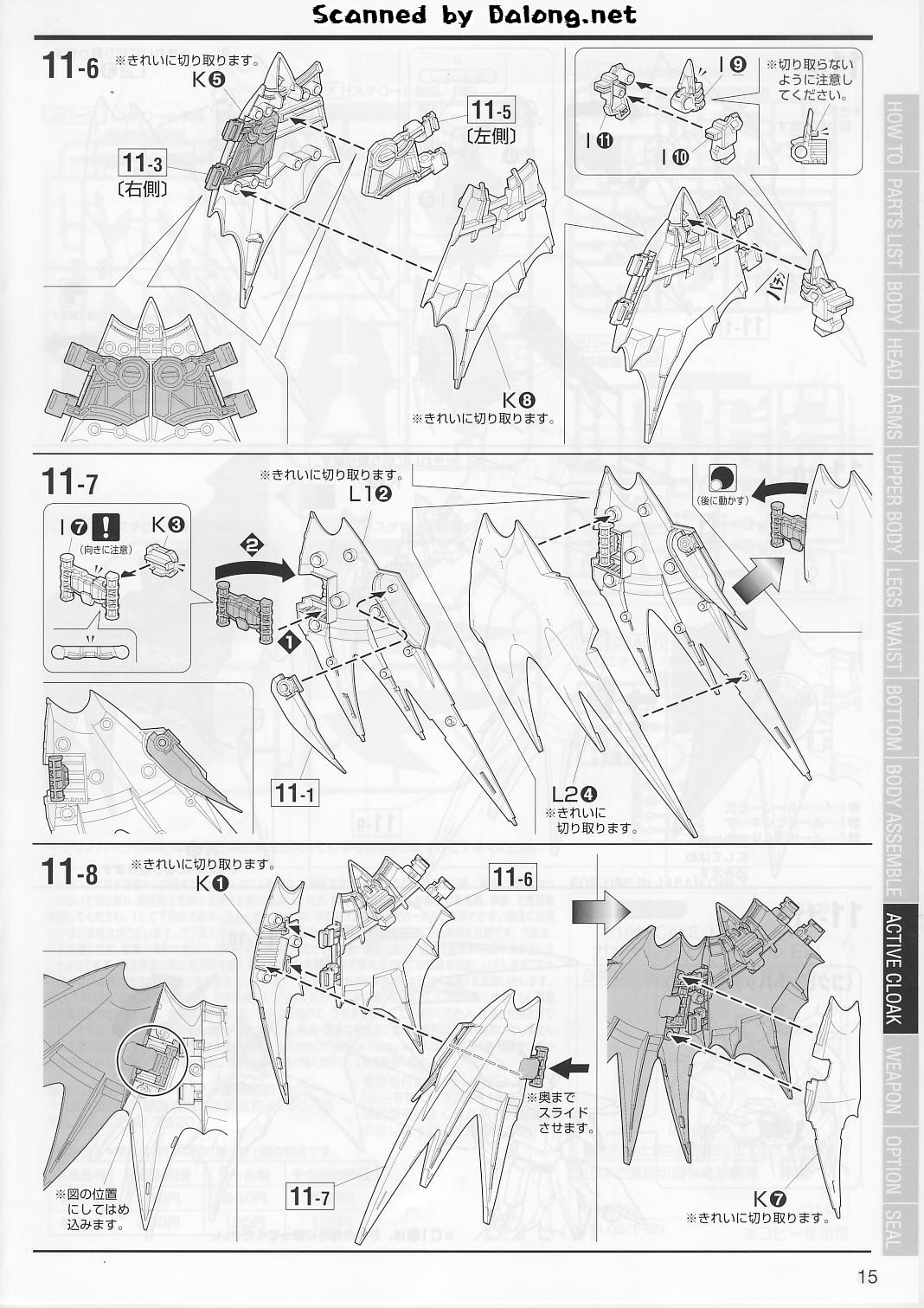FULL Scans MG 1/100 Gundam Deathscythe Hell Manual