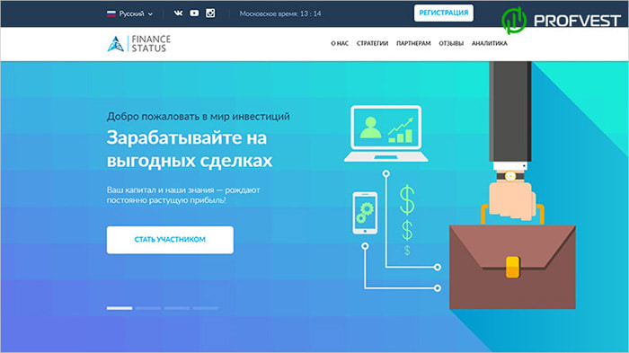 Новый тарифный план в Finance Status
