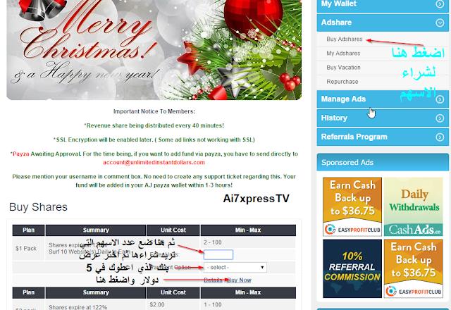 بسررررعة حصري العملاق advertiser يعطيك 2015-11-29 09_29_09-Recherche.png