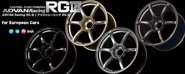 ADVAN Racing RG series