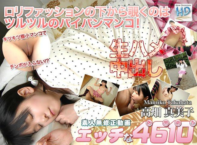 H4610_ki120421_Mamiko_Takahata Ndg61r ki120421 Mamiko Takahata 03180