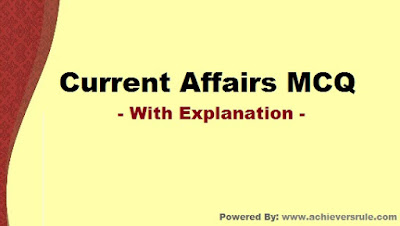 Daily Current Affairs MCQ - 16th And 17th July 2017