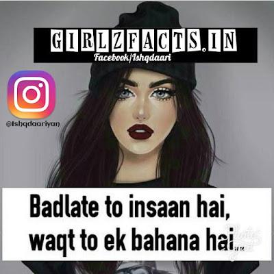 Badalte to Insaan Hai Waqt to ek Bahana Hai