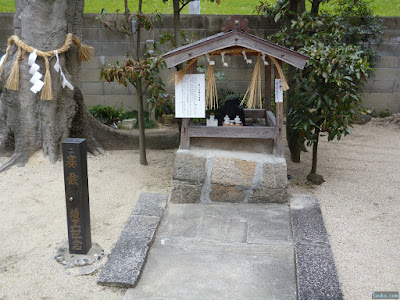 日吉神社黒い石神