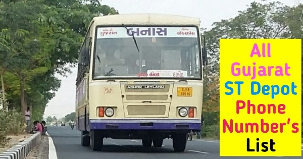 Get useful info about Gujarat's all ST Bus Enquiry Number - GSRTC All Depot Contact Number | You can find your city and get ST bus inquiry number.
