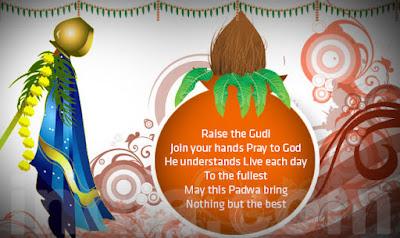 Gudi Padwa 2016 Messages