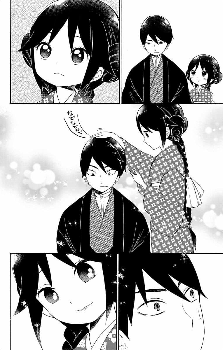 อ่านการ์ตูน Taishou Otome Otogibanashi ตอนที่ 2 หน้าที่ 10
