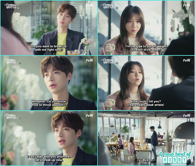hyun min to a girl lets break up funny  - Cinderella and Four Knights - Episode 4 Review