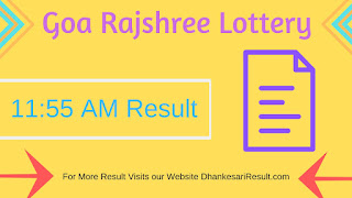 Goa Rajshree Lottery 16/05/2019 11:55 AM Result