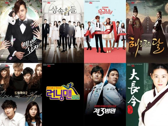 Korean Television on iflix