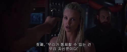 Screenshots The Fate Of The Furious (2017) HC-HDRip HD 720p Free Movie Subtitle English MP4 Userscloud www.uchiha-uzuma.com