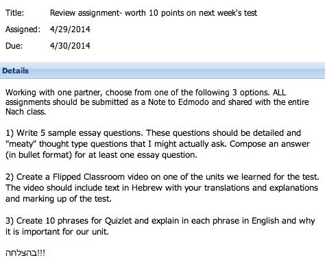 essay exam examples