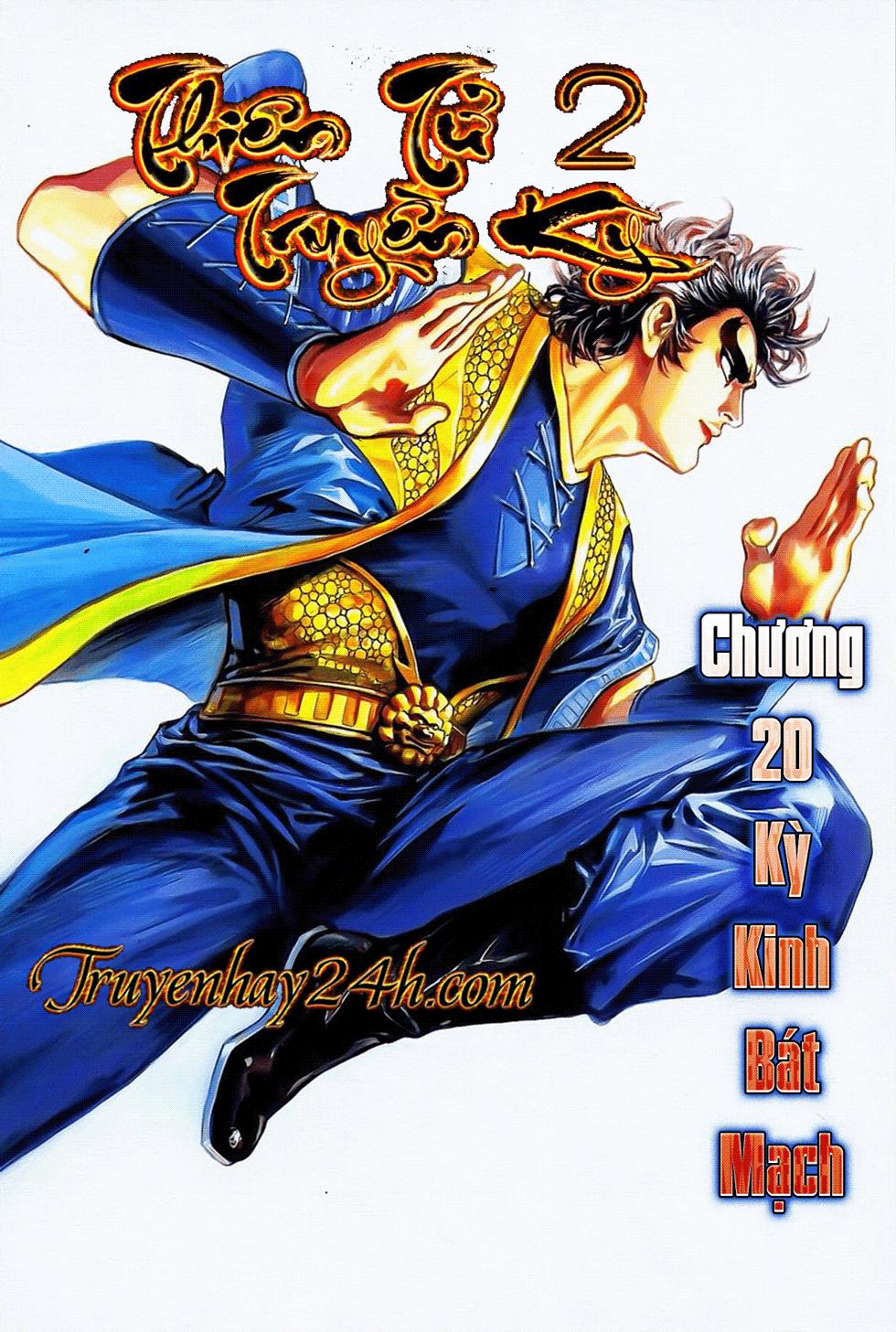 Tần Vương Doanh Chính chapter 20 trang 2