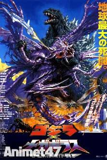 Godzilla vs. Megaguirus - Garo (2013) Full HD 2000 Poster