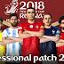 PES2016 Professionals Patch 2019 V5.3 باتش بيس 16 الدوري المصري ابطال أفريقيا انتقالات 2019 من ميديا فاير و تورنت