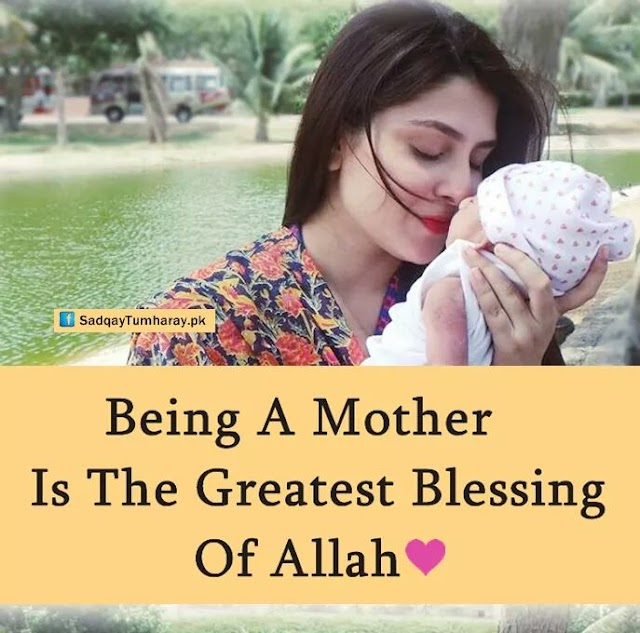 Dedicated 2 All *Beautiful Daughters* *Sweet Wife's * & *Great sister* *Wonderfull Mothers*