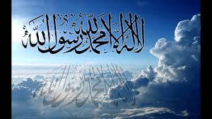 Al-Qur'an Yang Memberikan Semangat Untuk Masuk Surga