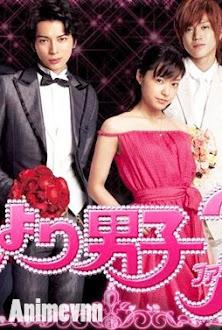 Con Nhà Giàu Phần 2 - Hana Yori Dango SS2 2012 Poster