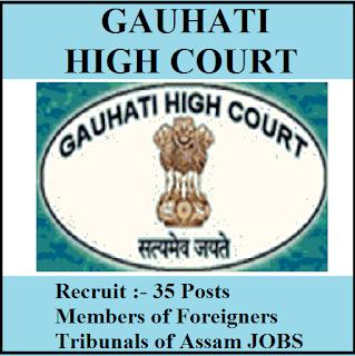 Gauhati High Court, Assam, High Court, Member, Graduation, freejobalert, Sarkari Naukri, Latest Jobs, gauhati hc logo