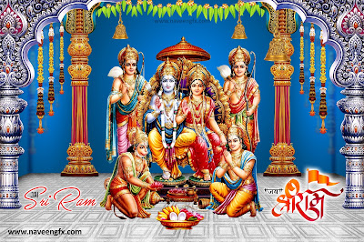 hindu-famous-Lord-sita-rama-anjaneya-hd-wallpapers-free-downloads