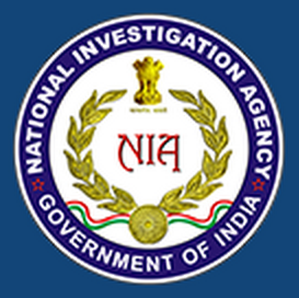 NIA New Delhi Recruitment 2016