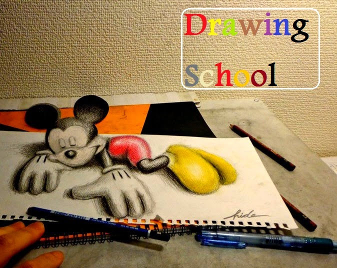 draw 3D picture