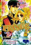 ขายการ์ตูนออนไลน์ Prince เล่ม 18