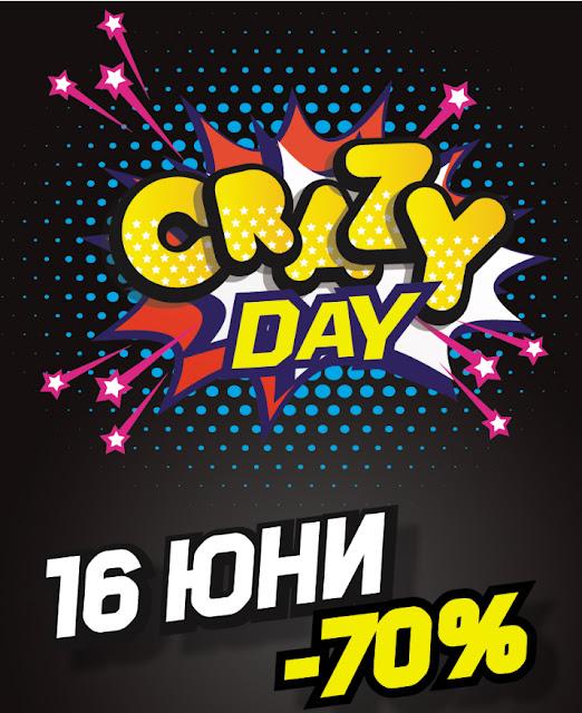 http://www.bulsat.com/novini.php#crazyday