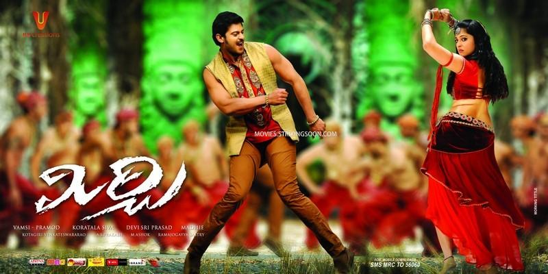 Prabhas Mirchi Telugu Movie 2013 Wallpapers Hd: Mirchi (2013) Telugu Movie HD Posters