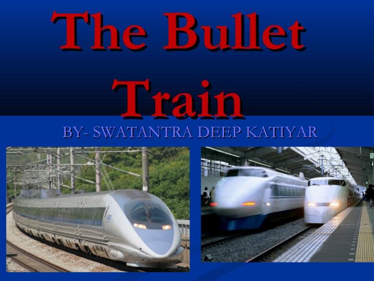 bullet train wallpaper