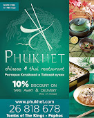 PHUKHET CHINESE & THAI RESTAURANT