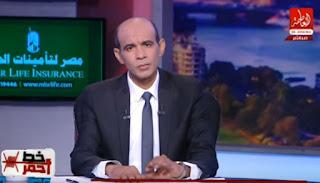 برنامج خط احمر حلقة الخميس 10-8-2017 مع الاعلامي محمد موسي