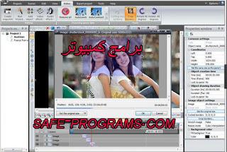 برنامج تحرير الفيديو باللغه العربية جديد