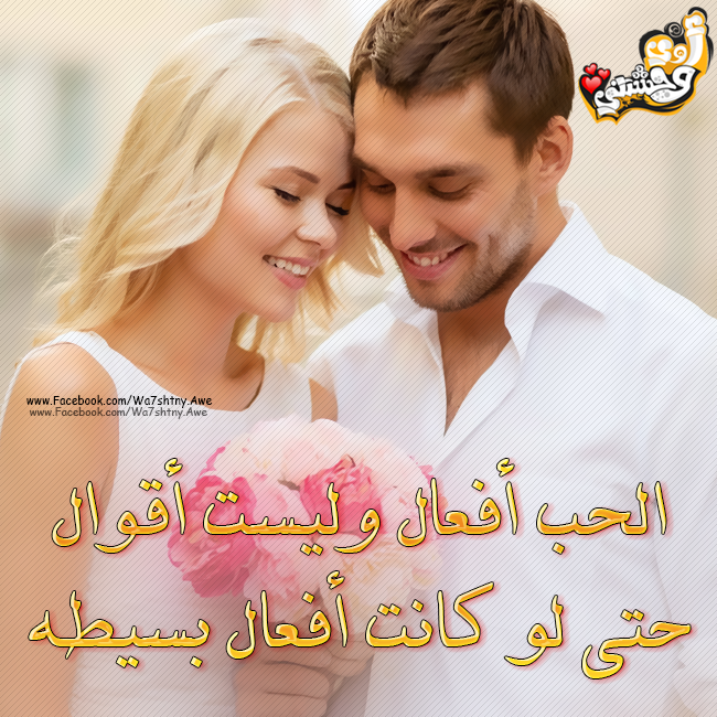 2017 رومانسية 2018 16508110_1902265686685046_2605325363126643253_n.png