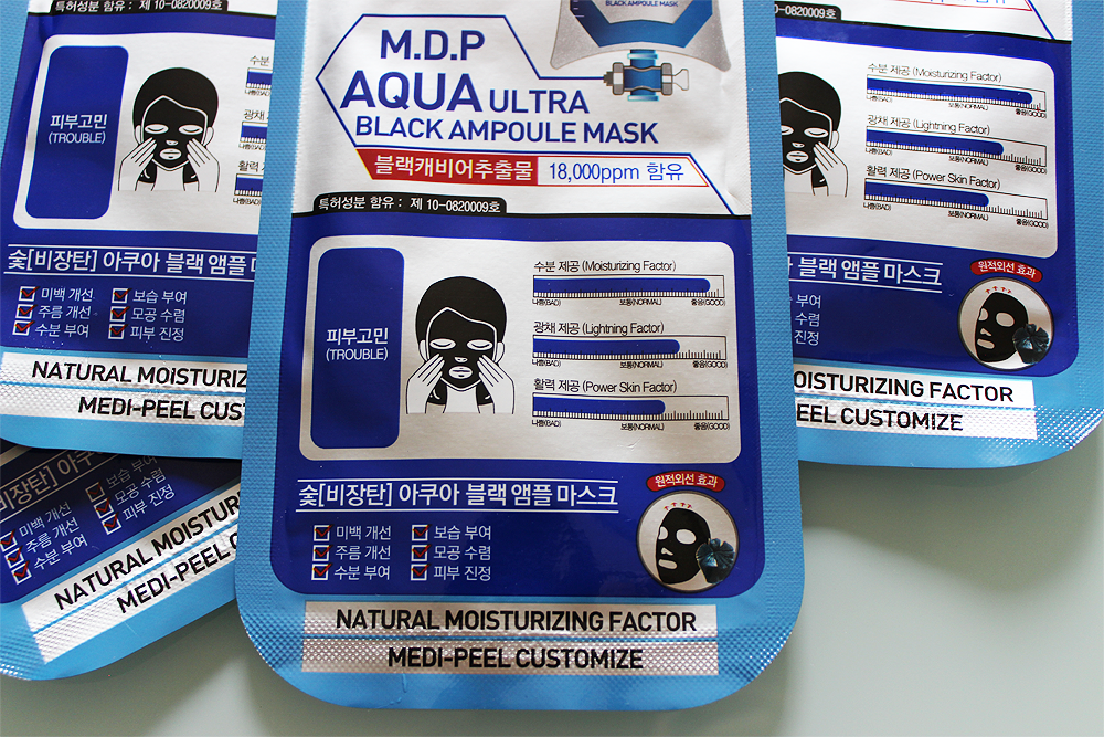 Medi-Peel M.D.P Aqua Ultra Deep Ampoule Black Mask review