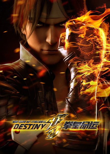 The King of Fighters: Destiny (2017-) ταινιες online seires xrysoi greek subs