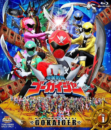 Kaizoku Sentai Gokaiger - Kaizoku Sentai Gokaiger (2011) 2011 Poster