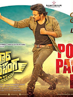SGS Hit Posters-cover-photo