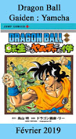 http://blog.mangaconseil.com/2018/09/a-paraitre-spin-off-dragon-ball-sur.html