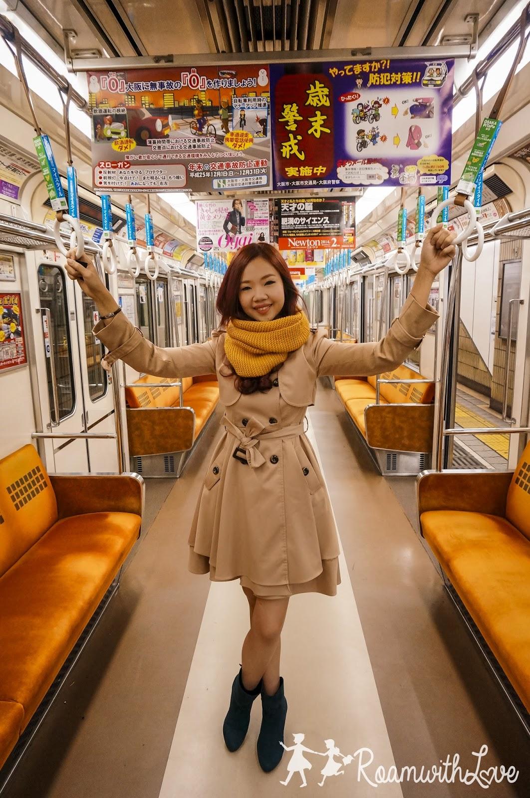 Japan,kyoto,review,เกีนวโต,รีวิว,ทริป,สวีท,ญี่ปุ่น,คันไซ,Kimono,กิโมโน,การเดินทาง