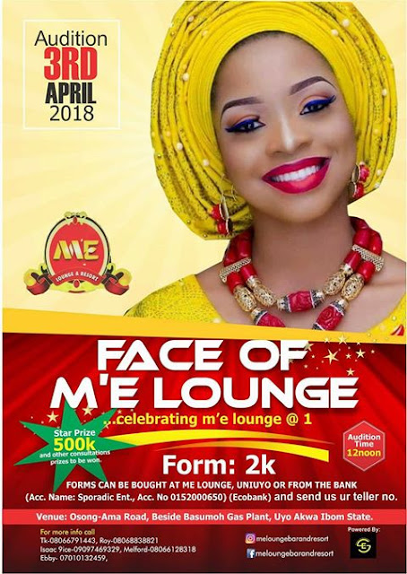 PAGEANTRY UPDATE: FACE OF M'E LOUNGE FORM OUT | STAR PRIZE : 500K AND OTHER CONSOLATIONS
