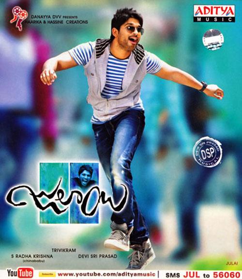 A Telugu Movies Mp3 Songs: Julayi 2012 Telugu Movie Mp3 Songs Free Download