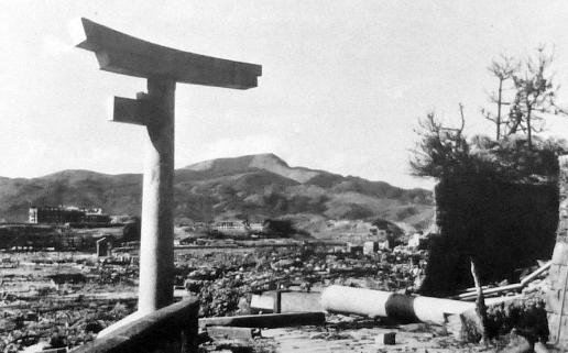 Sanno Shrine di Nagasaki