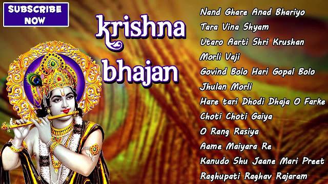 Happy Janmasthami Bhajans 2017 - Best Krishna Janmasthami Bhajans And Songs