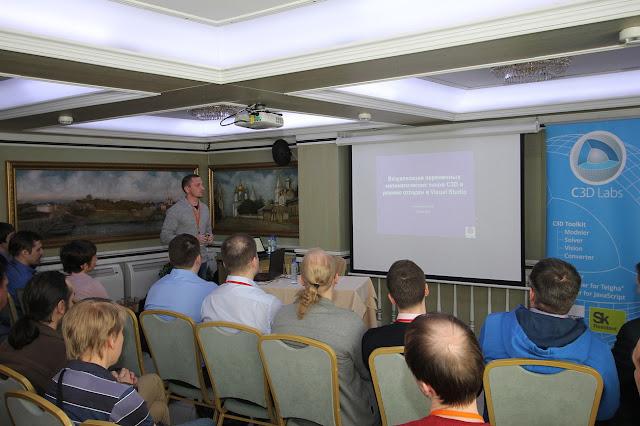 Саша Ершов рассказывает о визуализации переменных геометрических объектов в процессе отладки в Visual Studio
